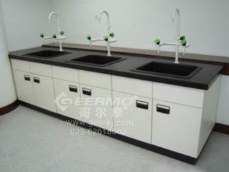 实验室水槽台