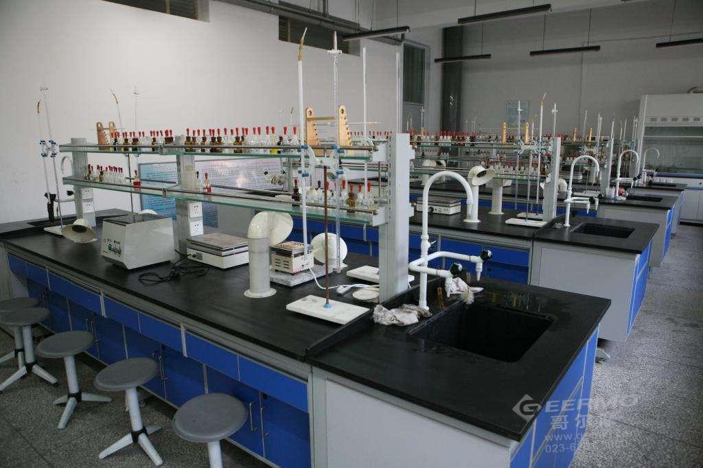 检验检疫实验室设计