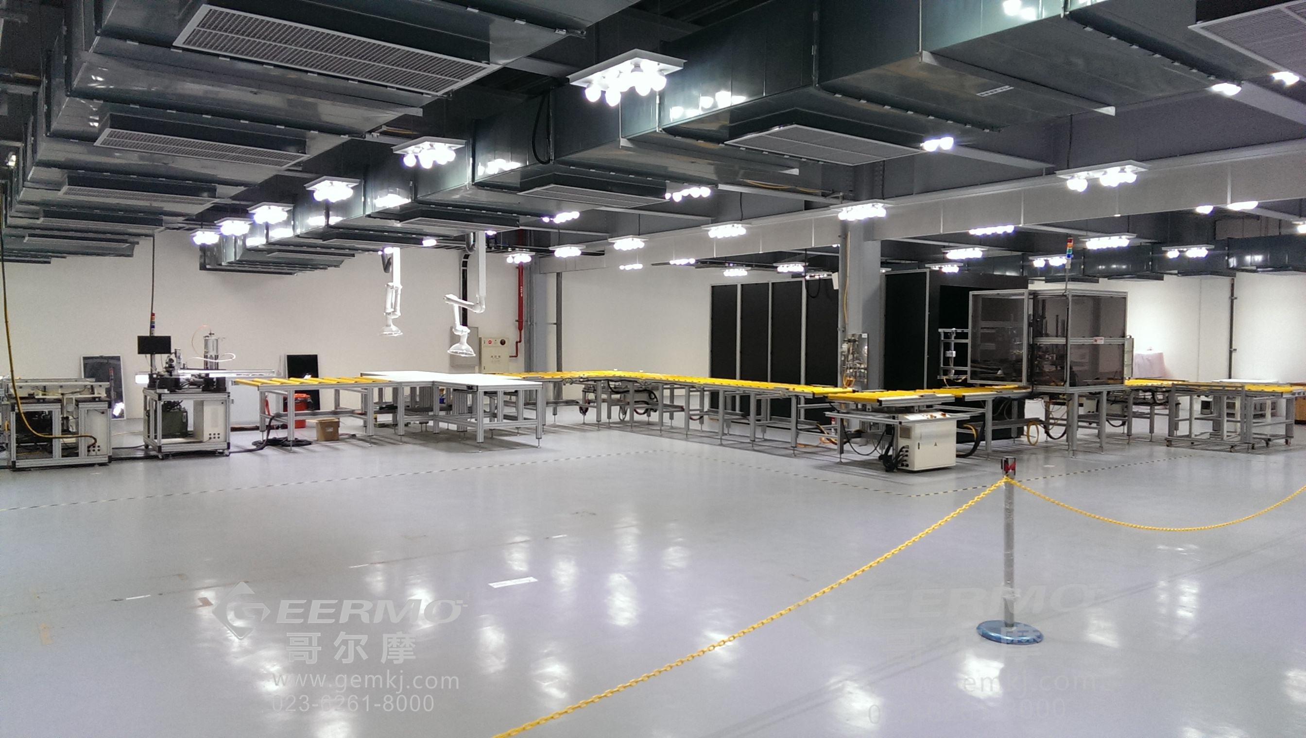 工厂实验室设计